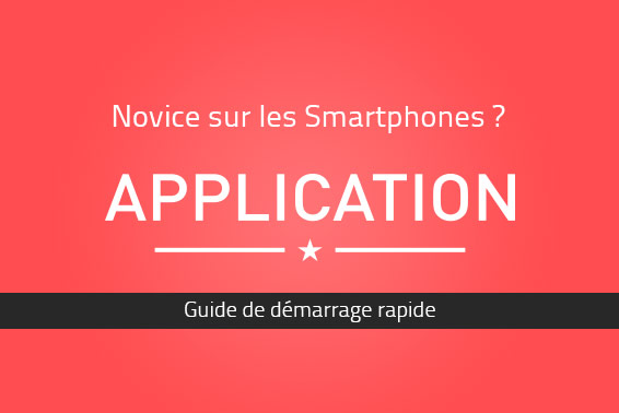 Application guide de démarrage