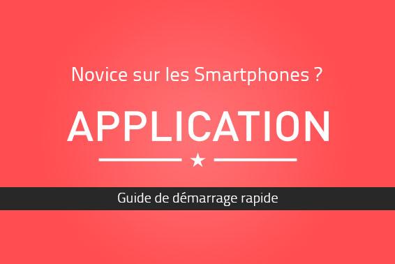 Application guide de démarrage