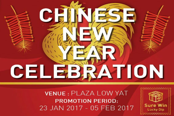 Chinese New Year Promotion at Plaza Low Yat