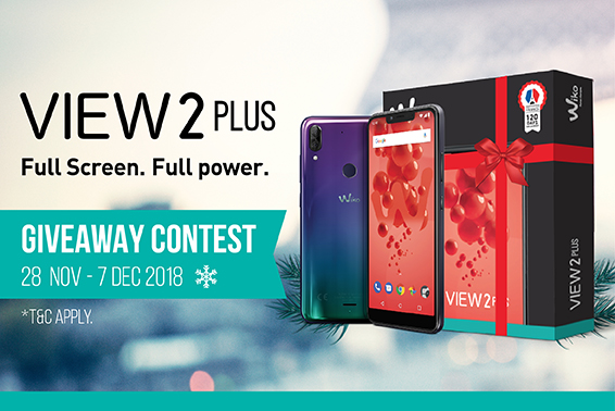 View2 Plus Giveaway Contest