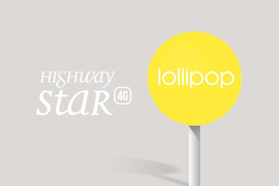 Aktualizacja oprogramowania dla Highway Star do wersji LOLLIPOP.