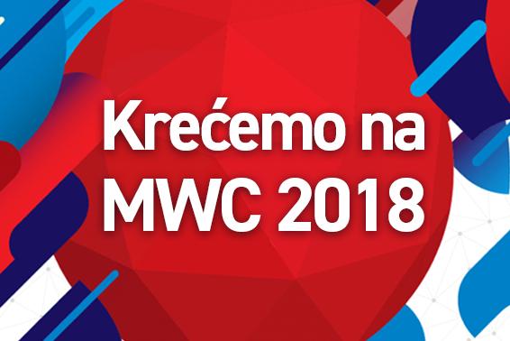 Posetite Wiko na MWC 2018!