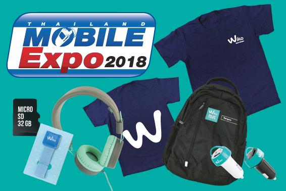 Wiko จัดเต็ม ในงาน Thailand Mobile Expo 2018