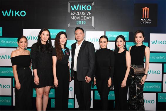 วีโก (Wiko) เปิดตัวแคมเปญ Wiko Exclusive Movie Day 2019 เอาใจคนรักหนัง