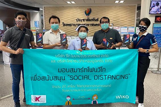 """วีโก (Wiko) ร่วมส่งกำลังใจและมอบสมาร์ทโฟน เพื่อสนับสนุน """"SOCIAL DISTANCING"""" ของบุคลากรทางการแพทย์"""