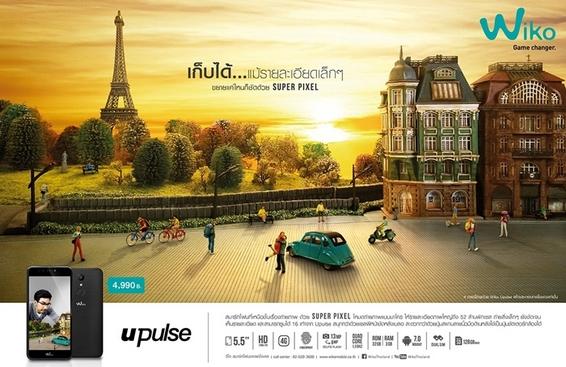 กว่าจะมาเป็นโฆษณา Upulse