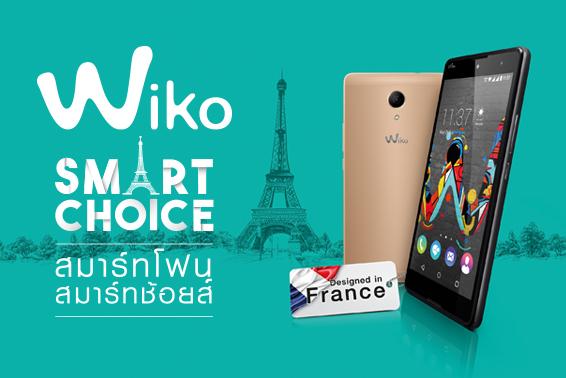 Wiko Smartphone Smart Choice