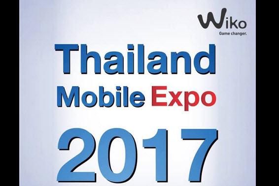 Wiko เปิดตัว Kenny สมาร์ทโฟน 4G ราคาสุดคุ้ม ในงาน TME2017