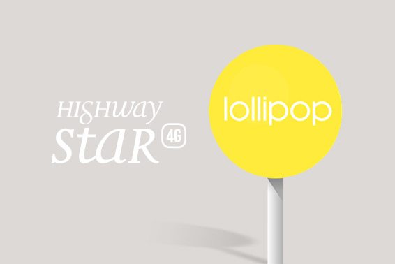 LOLLIPOP UPGRADE ON HIGHWAY STAR : the steps to follow